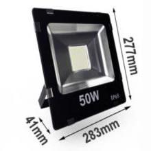 foco-led-pro-50w
